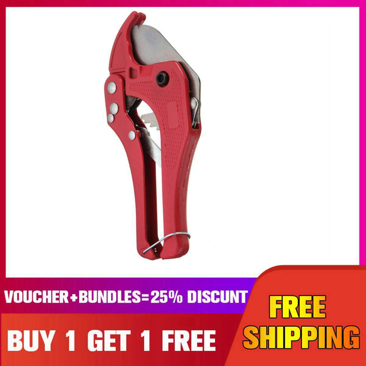 【BUY 1 GET 1 FREE】42mm PVC Pipe Plumbing Tube Plastic Hose PPR Cutter Pliers Tool Ratcheting Type
