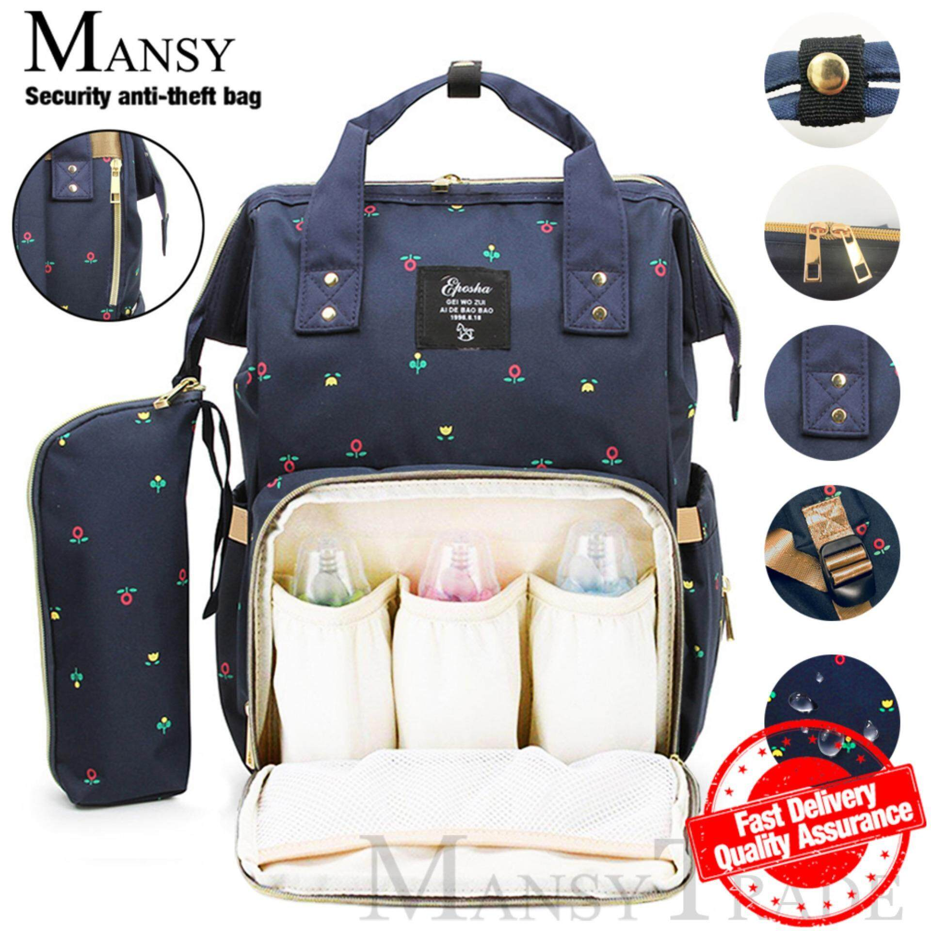 28b9848c468 New Upgraded Fashion Mummy Maternity Nappy Bag Large Capacity Baby Bag  Mother bag Travel Backpack Nursing Bag Baby Care Diaper Bag Daddy Bag