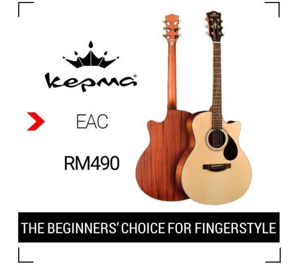 Kepma EAC (Acoustic Guitar) Malaysia