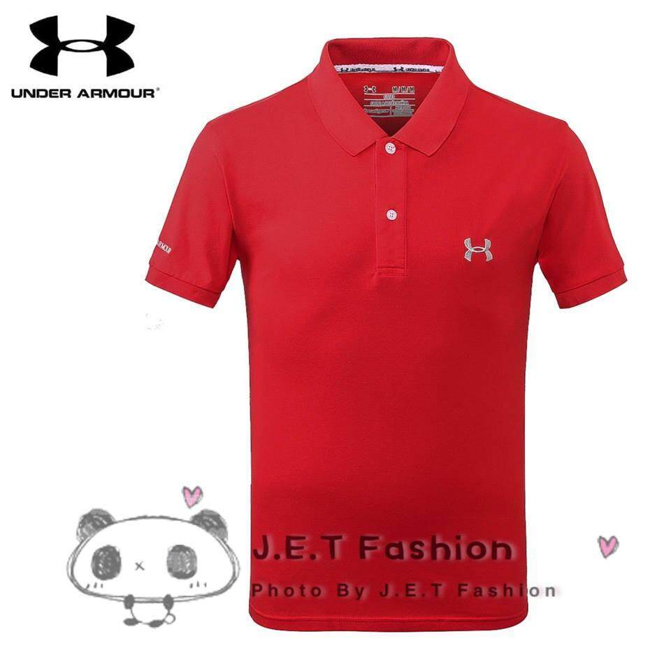 b0e16086b Under Armour Products for the Best Price in Malaysia