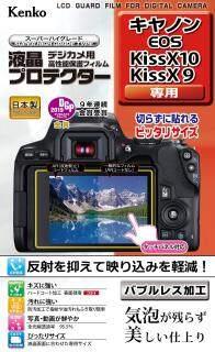 Kenko LCD Bảo Vệ Phim LCD Bảo Vệ Canon EOS Kiss X10 X9 Cho KLP-CEOSKISSX10 thumbnail