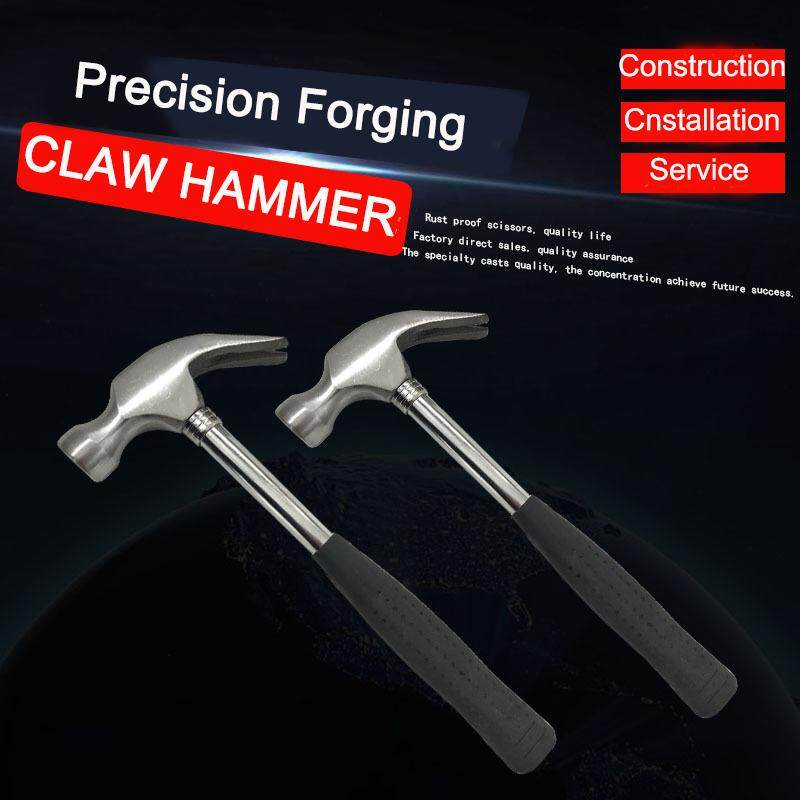 Multifunctional Mini 0.25kg Iron Claw Hammer Shockproof Claw Hammer Hammer Head Nail Remover