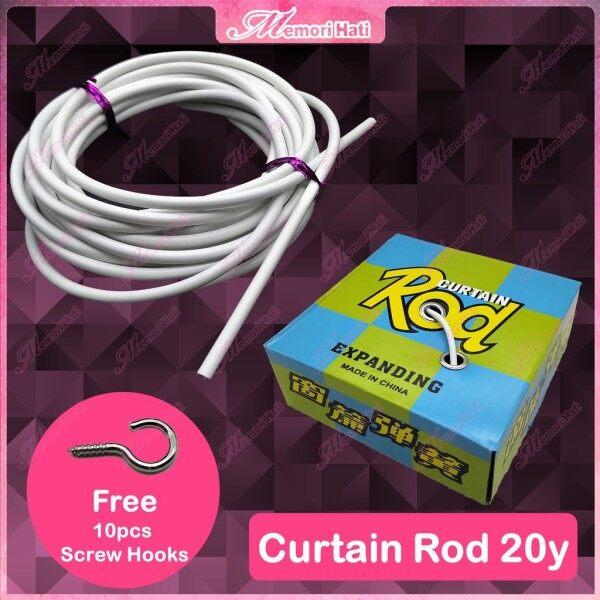 Curtain Rod Langsir- 1box (+-20.0Y)