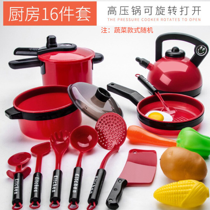 Kitchen Set Toys For Kids Girl Big Size Small Kitchen Cooking Toys Play Simulation Mini Kitchen Suits The Boys And Girls June 1 Children S Day Gift Lazada Ph