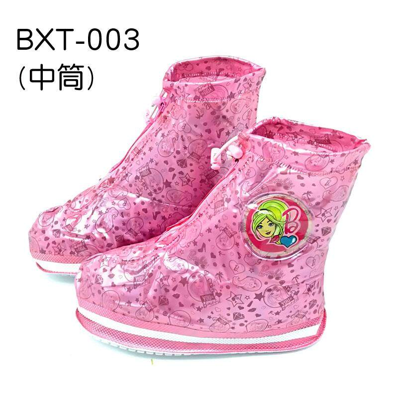 Super Barbie Philippines -Girls Shoes for sale - prices & reviews | Lazada ZC-77