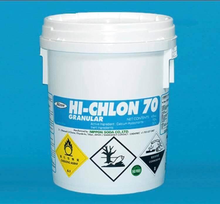 Hi-Chlon 70G 45Kg (Japan) Swimming Pool Calcium Hypochorite 70% (Pool Chlorine)