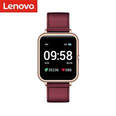 Phiên bản toàn cầu Đồng hồ thông minh Lenovo S2 1.4 inch 240x240p Dây đeo theo dõi thể dục Máy đo lượng calo bước đi Bộ theo dõi giấc ngủ Nhịp tim Thông báo cuộc gọi