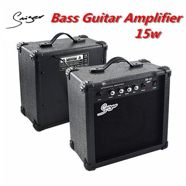 Smiger Bass Guitar Amplifier 15W With Headphone Input Malaysia