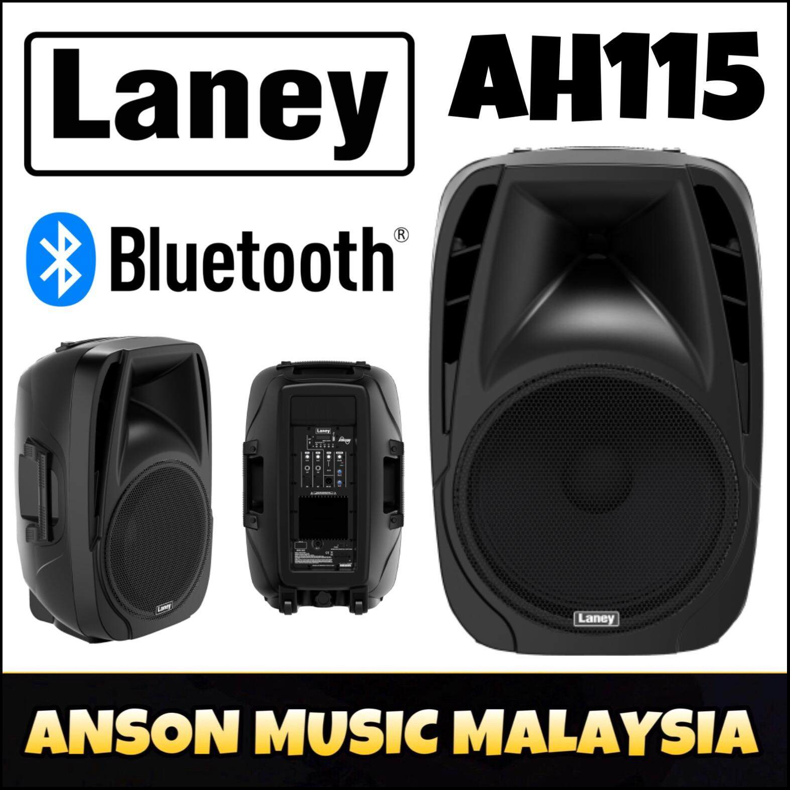 Laney AH115 Audiohub Venue 2-Way Active Speaker System