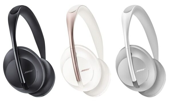 Bose Headphones 700 Noise-Canceling Bluetooth Headphones Singapore