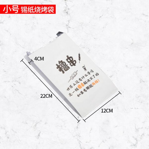 Takeaway Pengekal Suhu Aluminium Foil Kertas Timah Barbeku Kraft Paper Bag Snack Satay Package Oil-Proof Paper Bag Packaging Bag Custom