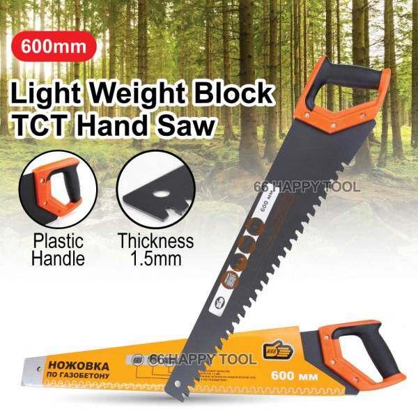 TCT Hand Saw Stone 24 Light Weight Ruggedized High Quality Cutter Concrete Saw Metal Saw Masonry Saw