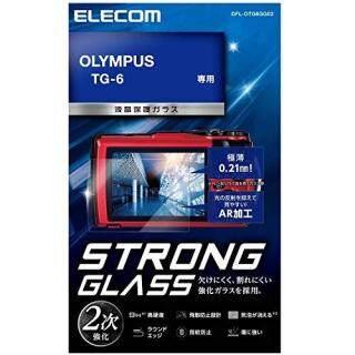 Elecom LCD Phim Bảo Vệ Kính Phim Độ Bóng Cao AR Ultrathin OLYMPUS TG-6 Chỉ Có DFL-OTG6GG02 thumbnail