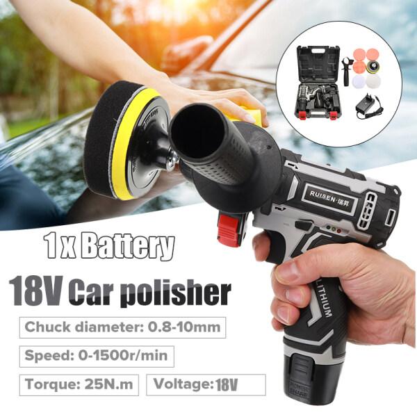 【Flash Deal】18V 25N.m Car Polisher Lithium Battery Cordless Portable Charging Multifunctional Polishing Machine For Car waxing Scratch repair
