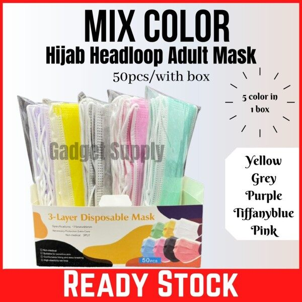 【MIX COLOUR 】Headloop Mask 5 in 1 BOX Colourful Disposable Face Mask 3PLY with BOX Color 50pcs Head loop