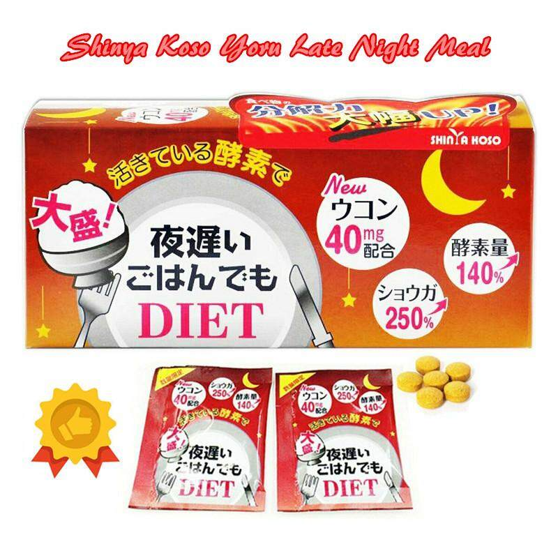 Shinya Koso Yoru Late Night Meal DIET Enzyme 180 tablets (Brown - High Strength)