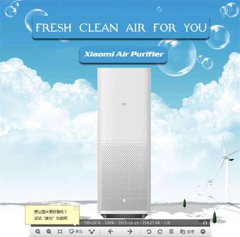 Original Xiaomi Intelligent Smart Air Purifier Fresher Smartphone Remote Control and Alert Singapore