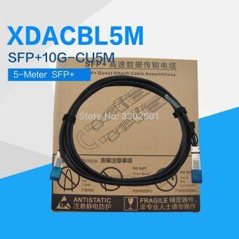 การส่งเสริม FANMI 5-Meter XDACBL5M 10Gb SFP Direct Attach