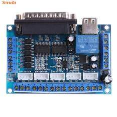 Mach3 Bộ Chuyển Đổi Giao Diện Trình Điều Khiển Động Cơ Bước CNC Breakout Board + Cáp USB