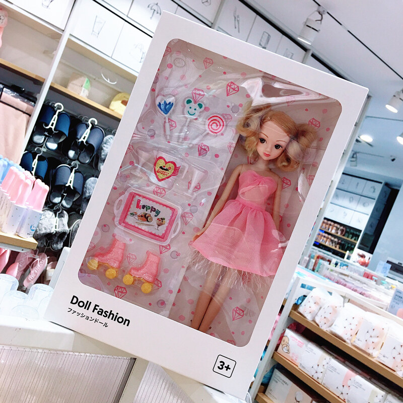 Miniso Famous Product Sweet Doll Girl Princess Toy Dress Up Gift Box Play House Gift Authentic.