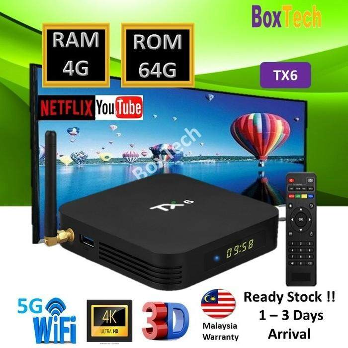 Android TV BOX shop-video-media-players-2 price in Malaysia - Best