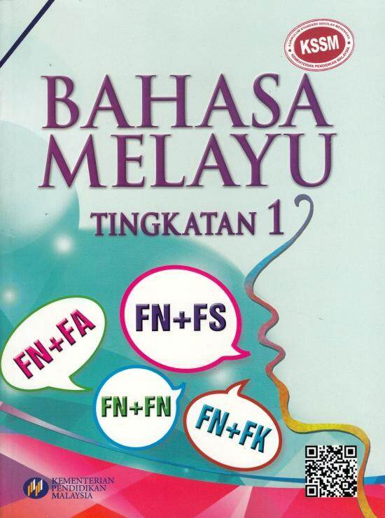 Bahasa Melayu Tingkatan 1 Buku Teks 2017 Lazada