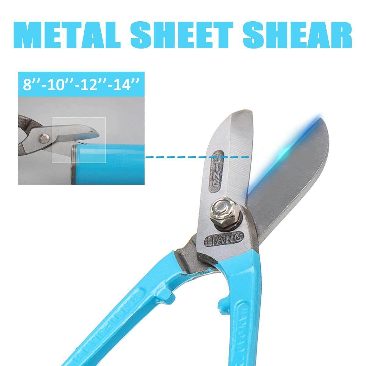 14 Inch Thin Metal Cutter Hardware Tin Iron Sheet Straight Shears Hand Tools Snip Aviation Scissor