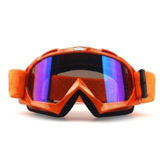Kính Chống Gió Xe Máy Thời Trang, Kính UV Cho Xe Đạp Kính Đua Xe Đua Xe Trượt Băng Địa Hình thumbnail