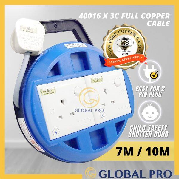 [SIRIM] 2 WAY 7MTR / 10MTR 40016 x 3C Full Copper Extension Box Cable Reel Socket Portable Extension Socket Plug