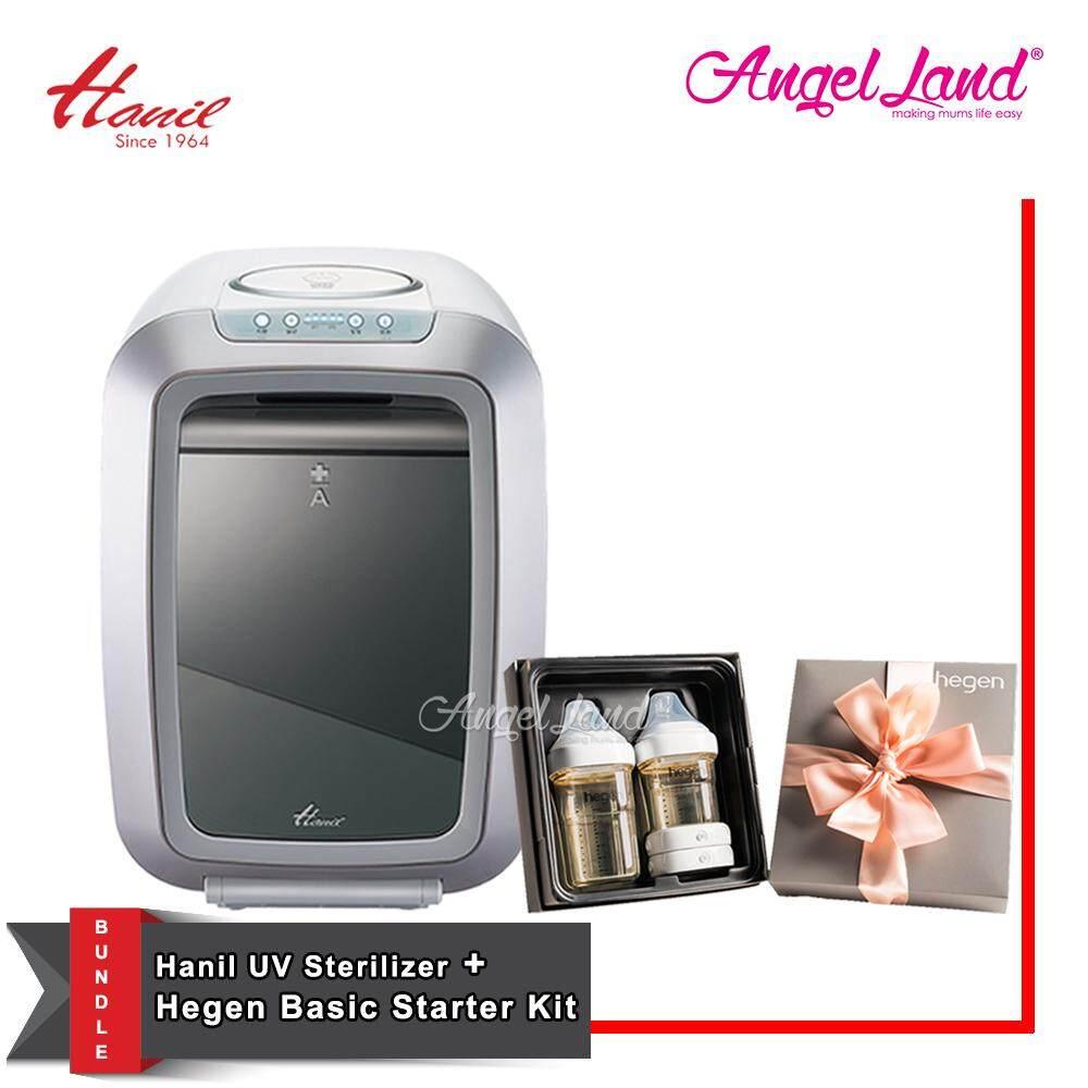 Hanil UV Sterillizer + Hegen Basic Starter Kit [Breastfeeding Month Promo] Hanil Breasfeeding Month Bundle