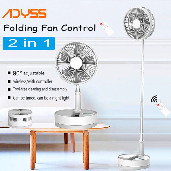 2020 NEW Portable USB Charging Fan Folding Fans with controller Home Desktop Landing Silent Spray Fan Air Cooler Desktop Floor Standing Fan