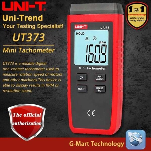 ♤✵  UNI-T UT373 LCD digital Mini Non-contact laser tachometer RPM speed tester