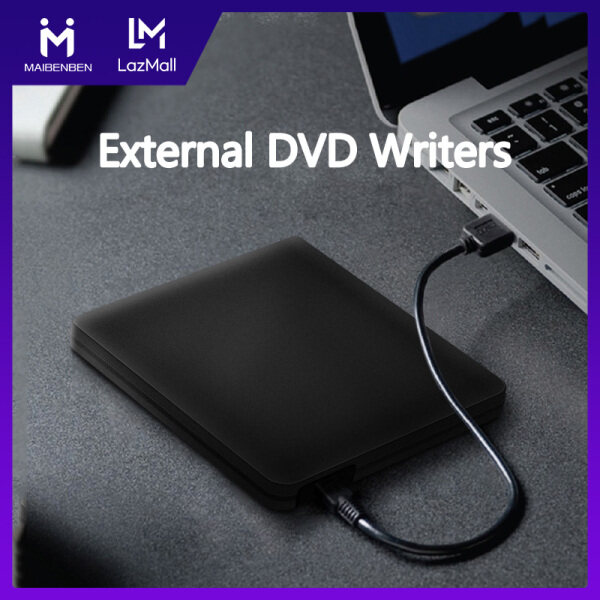 Maibenben External DVD Writers Computer Accessories Plug and Play High Speed Read Mini Portable Full Compatibility Aluminum Alloy Shell Work From Home Online Learning Free Shipping