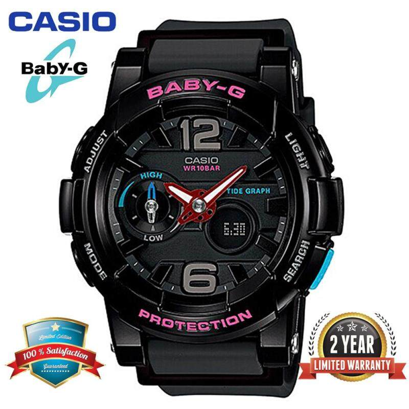 Original Baby G BGA-180-1BPR Women Sport Watch Duo W/Time 100M Water Resistant Shockproof and Waterproof World Time Autolight Girl Wrist Sports Watches with 2 Year Warranty BGA180/BGA-181 Black Malaysia