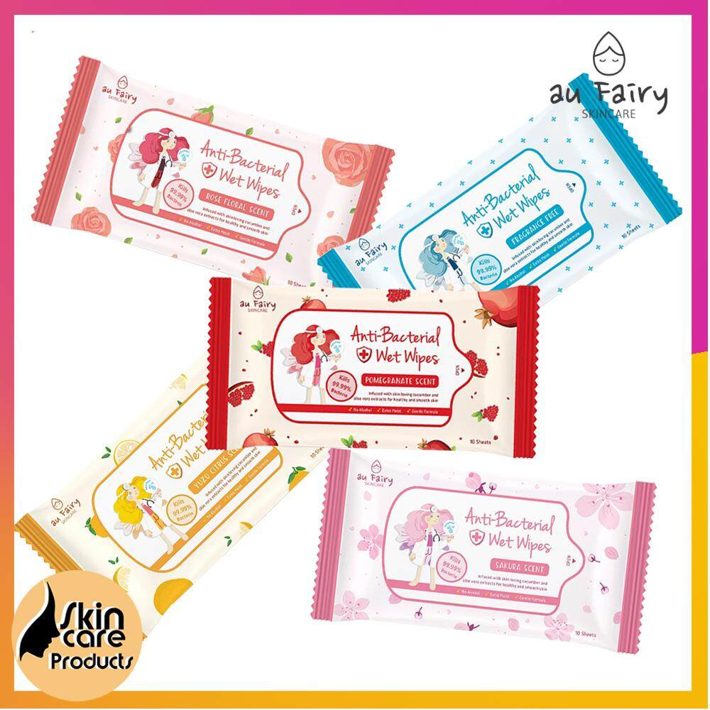 Au Fairy (5-pack) 99.99% Anti-Bacterial Wet Tissue Wipes Contain No Alcohol, Parabens, Artificial Colouring and MIT