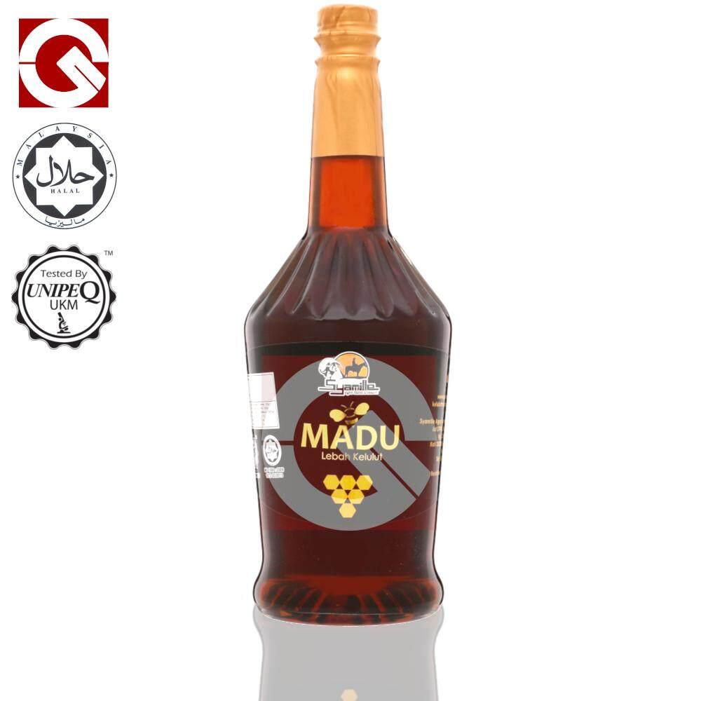 Syamille : Madu Kelulut Stingless Bee Honey (1 Kg) By Nutrisuci.com.
