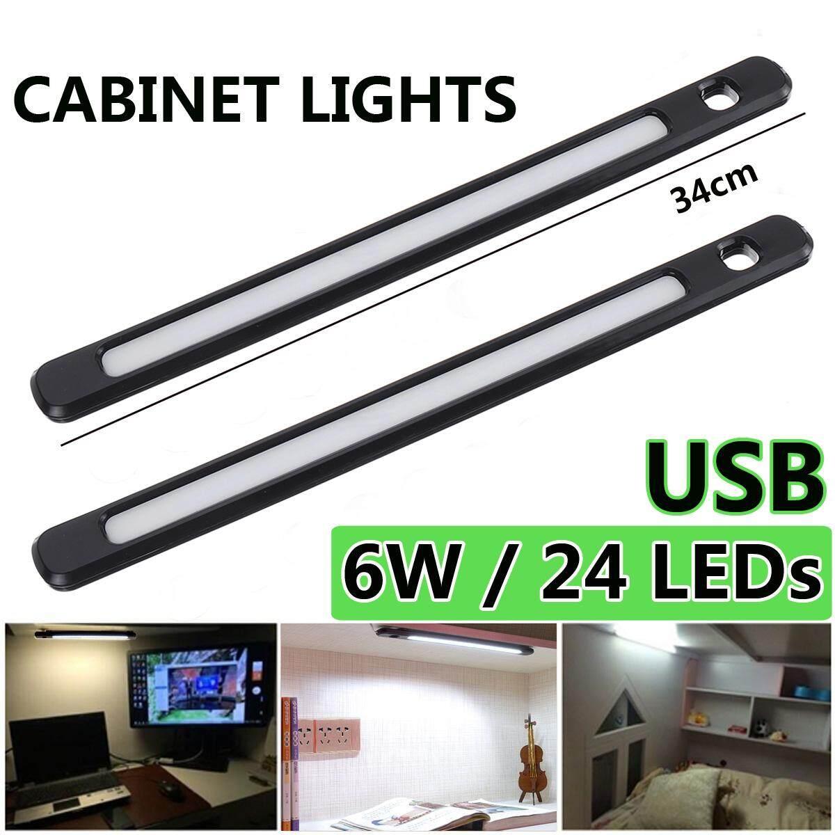 【Free Shipping + Flash Deal】2PCS 24 LED 5V 6W USB LED Strip Bar Light Desk Table Lamp Night Light Magnet Stick-on