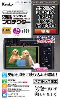Kenko LCD Bảo Vệ Phim LCD Protector Panasonic LUMIX TZ95 FZ1000II Sản Xuất Tại Nhật Bản Cho TZ90 KLP-PAG99 thumbnail
