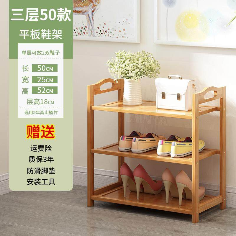 Shoe Rack Special Multi-layer Simple Dustproof Household Economical Assembly Home Small Shoe Cabinet Solid Wood Multifunctional