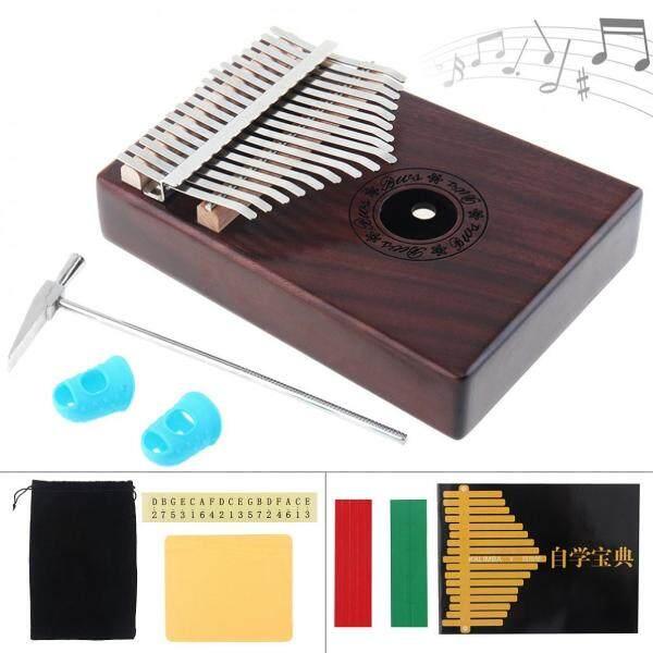17 Keys Kalimba Single Board Mahogany Thumb Piano Mbira Mini Keyboard Instrument Malaysia