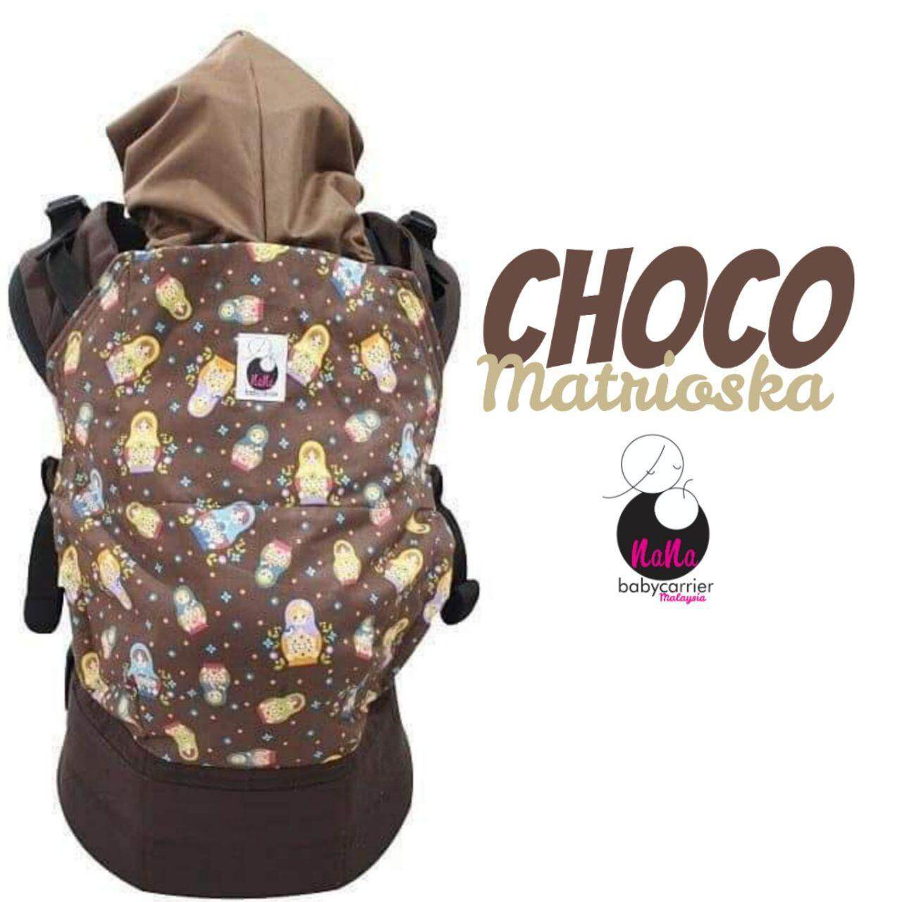 NaNa SSC Ergonomics Baby Carrier - STANDARD SIZE (Choco Matrioska)