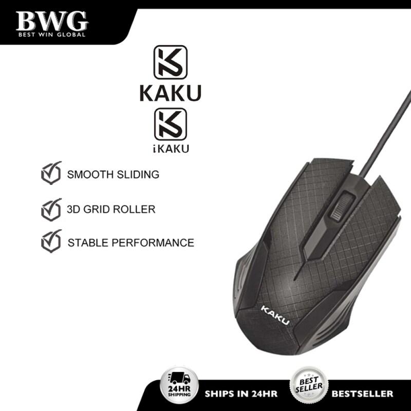 IKAKU KAKU 1M LANGSI series USB Wire Triple bond Photoelectricity Mouse Laptop Smooth Motion Malaysia