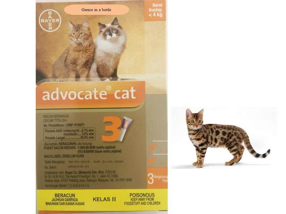 Advocate for Cats Spot On for Cats less than 4 kg / anti fleas/ anti  fungus/anti earmites/deworm 3 tubes/ BUY 5 BOX FREE MUG