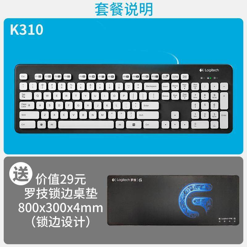 Logitech K310 Waterproof Wired Keyboard Full Body Can Washing Machinery Handfeel Laptop Computer Office Household GirlS Singapore