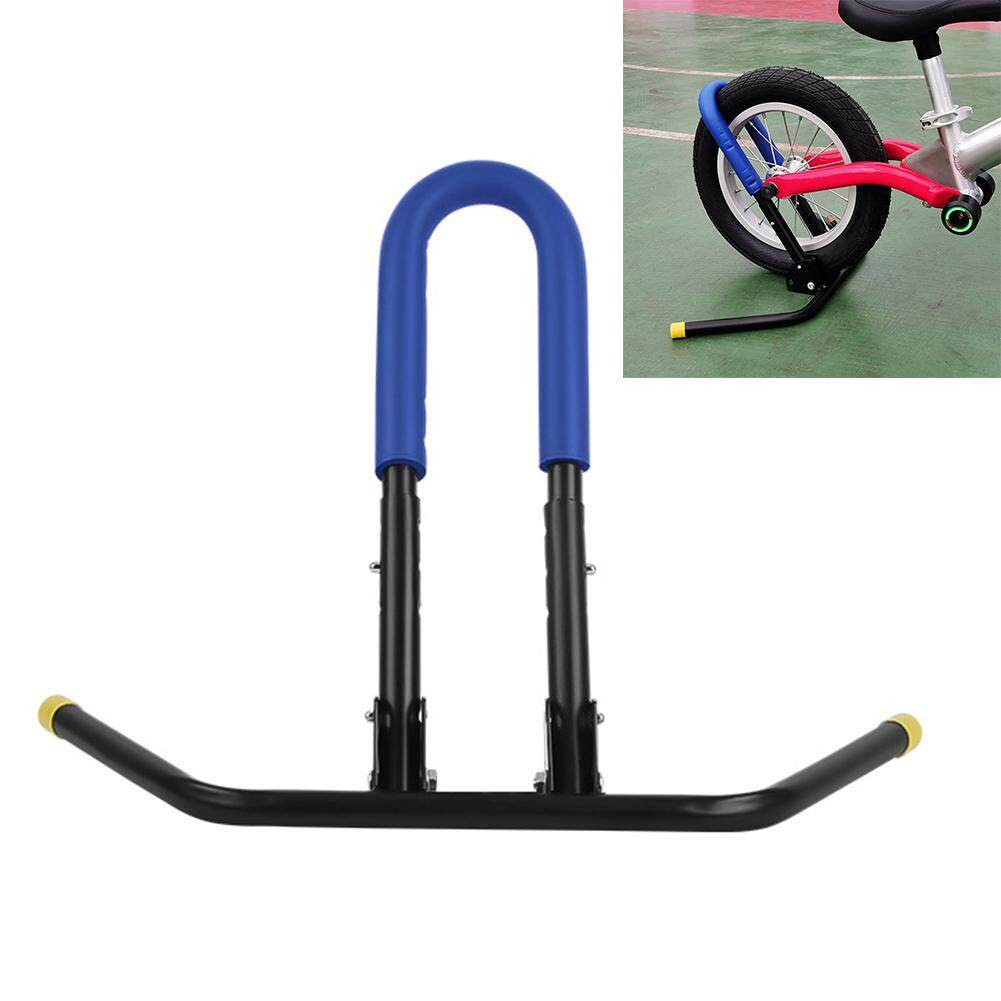 ENSUO Bike Parking Rack Foldable Base Kids Balance Support Cycling Portable Tool