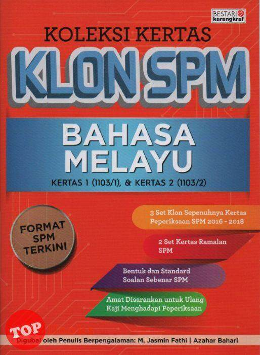 Koleksi Kertas Klon SPM Bahasa Melayu Kertas 1&2 -2019