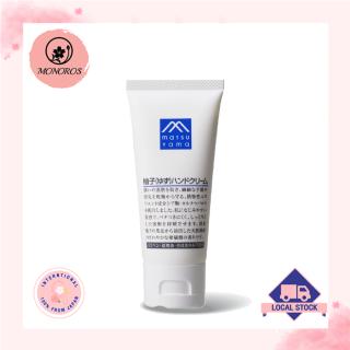 Matsuyama M Mark Yuzu Hand Cream (65g) thumbnail