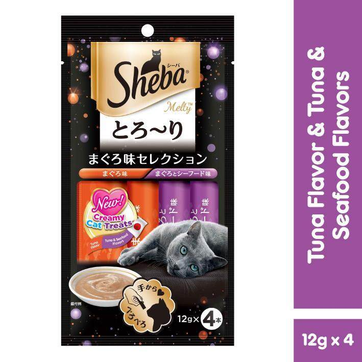 Sheba Melty Cat Treat Tuna & Tuna Seafood 48g Cat Treats Food (expiry Date: September 2019) By Whiskas Official Store.