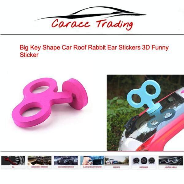 funny key stick