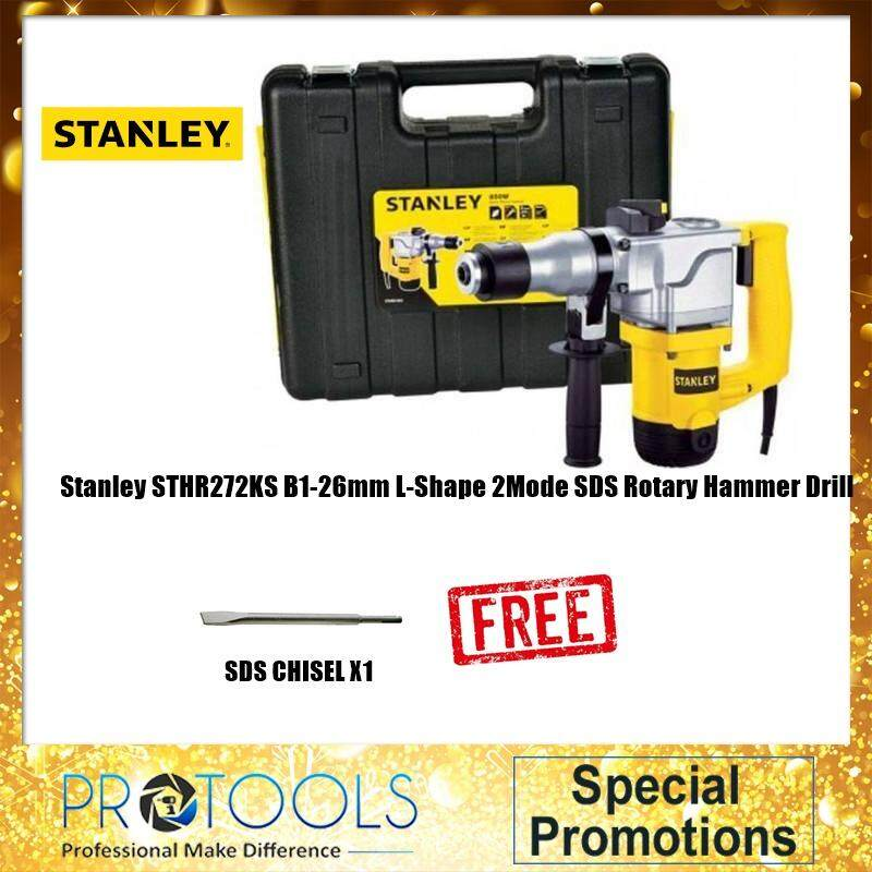 STANLEY STHR272KS 26MM 850W 5KG L-SHAPE HAMMER SOLO / SET - 2 YEARS WARRANTY